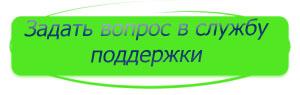 47943-300x95прп