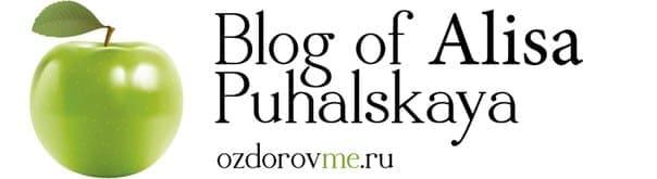 Блог Алисы
