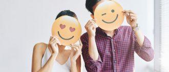 Как создать позитивные настрой, секреты на каждый день