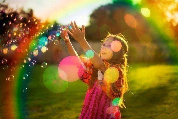 счастье – это искусство, а не приобретение!