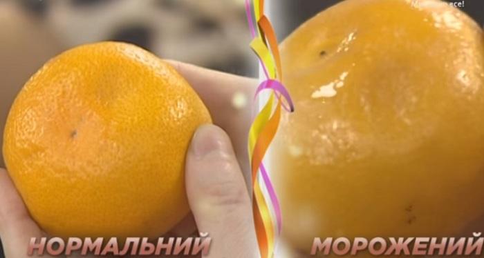 перемороженные мандарины