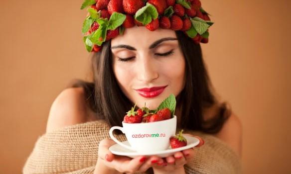 Почему клубника - это ягода молодости?