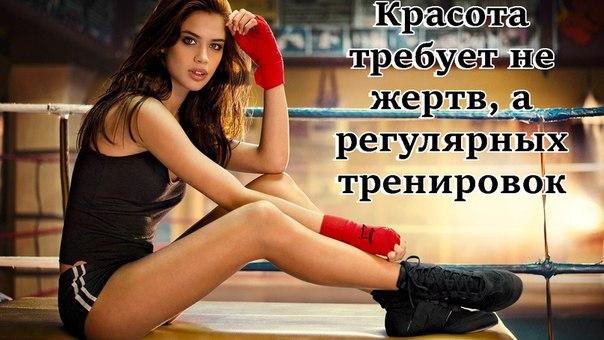 регулярные тренировки для похудения