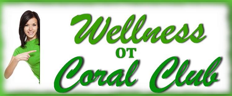 Wellness Корал клаб