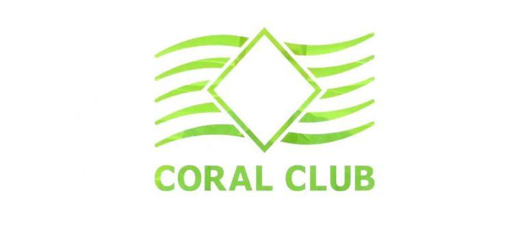 коралловый клуб-coral-club