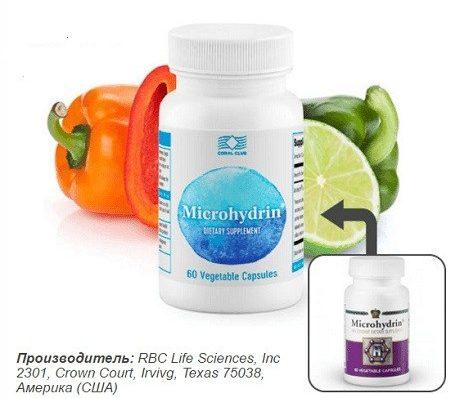 Микрогирин сильный антиоксидант купить