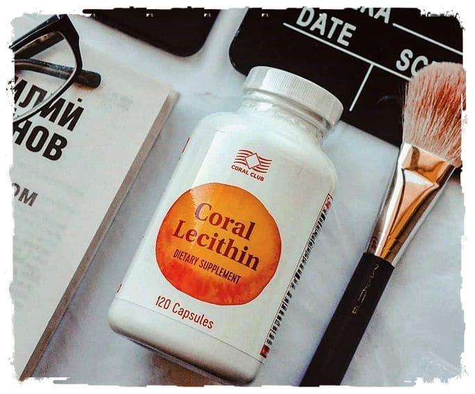 как правильно принимать лецитин?