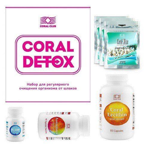 Корал Детокс - эффективное очищение организма!