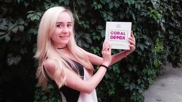 корал детокс