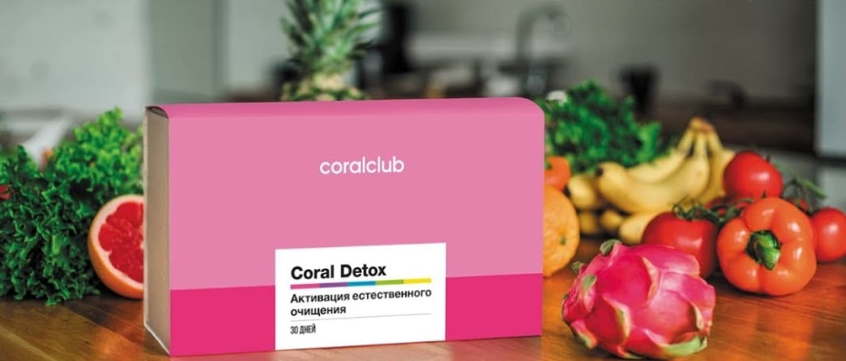 Корал Детокс Coral Detox отзывы, инструкция