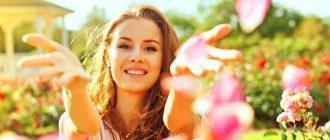 10 принципов женской красоты и здоровья