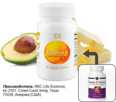Как применять витамин е правильно? Советы эксперта!