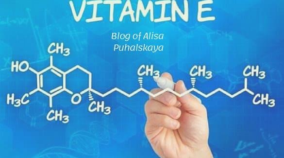 польза витамина Е для организма