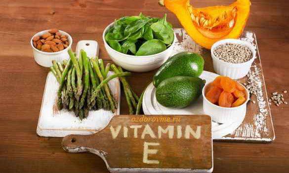 в чем польза витамина Е