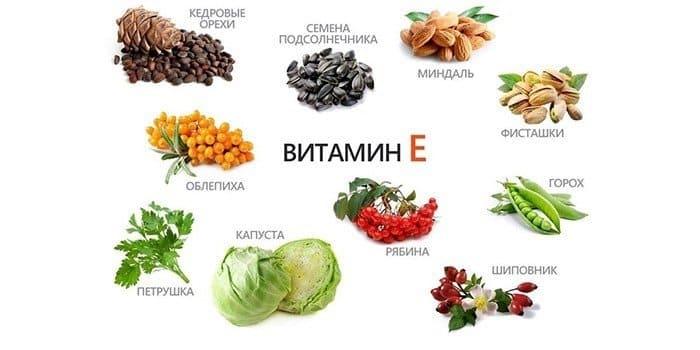 ღ Топ-10 удивительных и полезных свойств витамина Е! В каких случаях важно принимать витамин Е? ღ