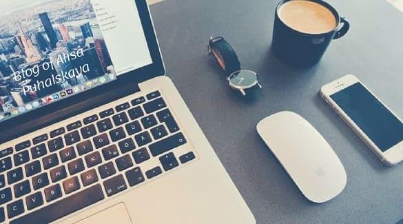 развитие сетевого бизнеса через интернет