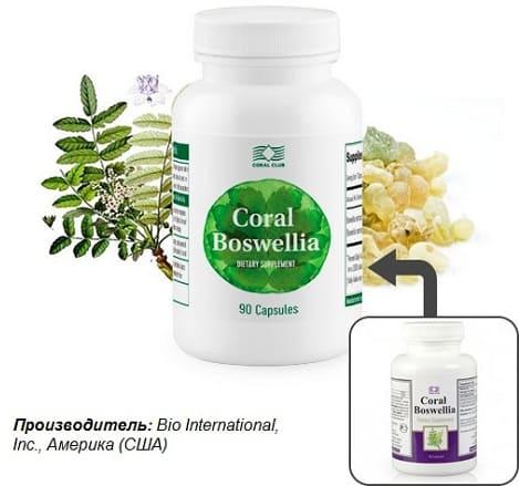 10 целебных свойств и применении босвеллии при болезнях суставов, воспалениях и нервных расстройствах