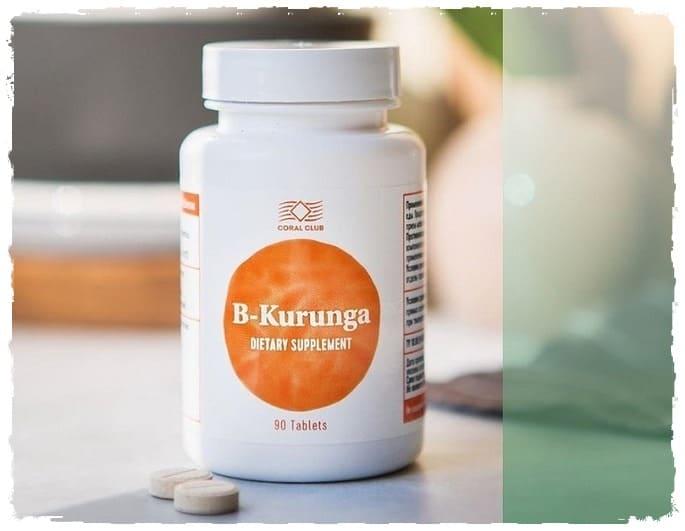 уникальность продукта курунги